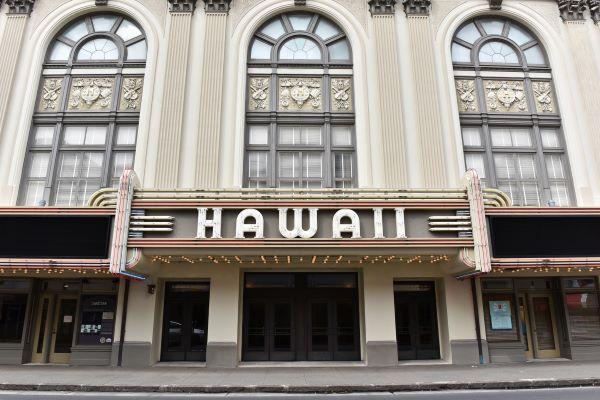 Art Deco Hawaii Theatre in Honolulu