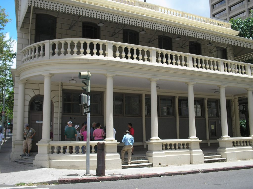 Former Kamehameha V post office building in Honolulu