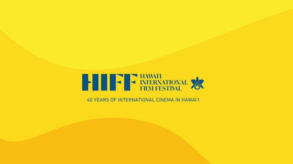 Banner for HIFF Hawaii International Film Festival 40 years