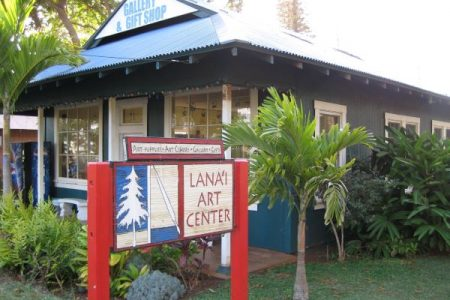 Lanai Art Center exterior building